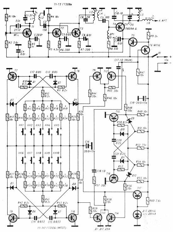 Схема передатчика для передачи
