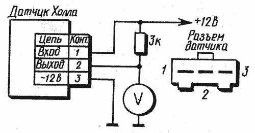 Датчик холла проверка и схема