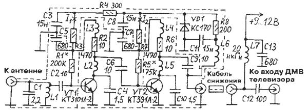 ...приведена на рис. 1. Он содержит два каскада на транзисторах VT1 и VT2, включенных по схеме с общим эмиттером.