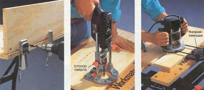 Приспособления к инструментам для изготовления мебели
